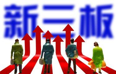 6家鲁企上榜7月份新三板创新层企业市值TOP100