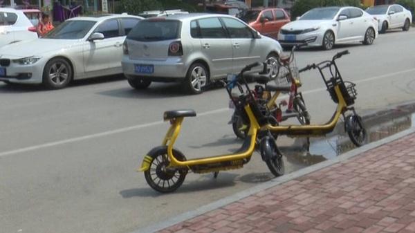 50秒丨文明滕州拒绝单车乱摆放 文明也应来共享
