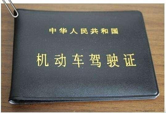 注意了!滨州邹平这30辆机动车牌证已被强制作废!