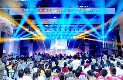 向太阳致敬!第二届中国国际太阳能十项全能竞赛开幕