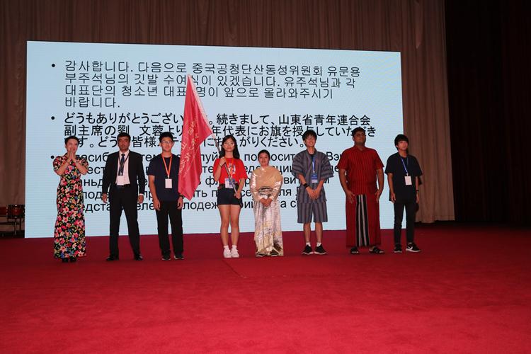 """300多名国际青少年济南开启""""2018中国(山东)国际青少年文化之旅"""""""