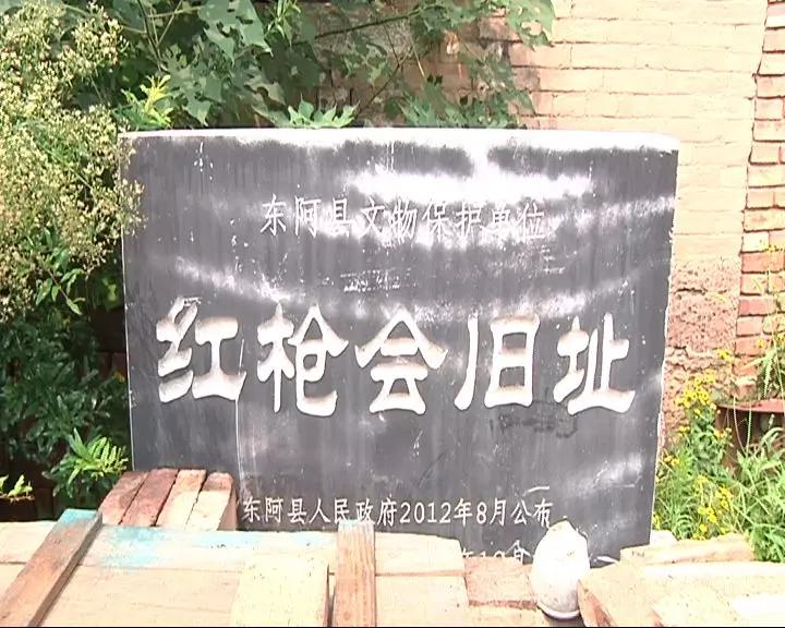 清末老房子下雨后塌了七八次 东阿县文物管理所:谁使用谁维修