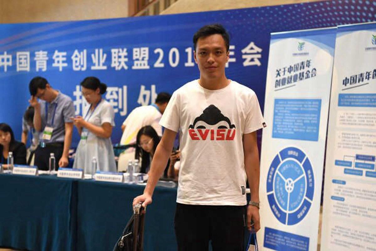 聚焦青年企业家创新发展国际峰会丨刘晓涛:寻找共通谋求未来发展之路