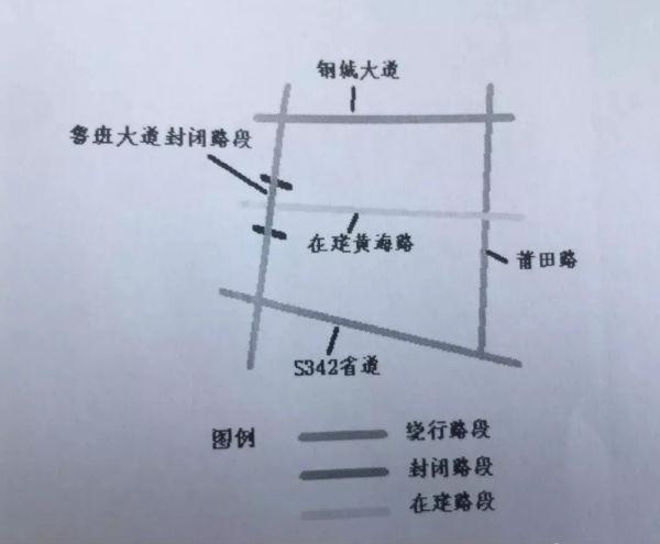 岚山黄海路西延工程全封闭施工至9月底 市民请绕行