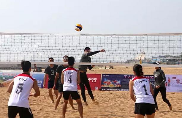 2018中国(日照)国民休闲水上运动会大众沙滩排球挑战赛开赛