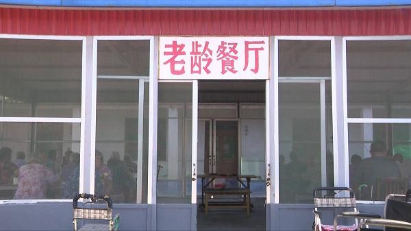 48秒丨邹平有个望京村 75岁老人免费吃早餐
