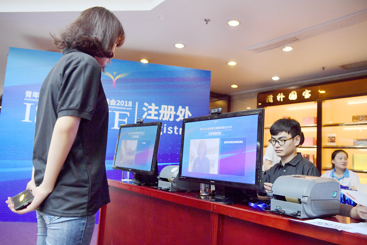 1000+青年企业家济南刷脸报到,他们都在期待啥?