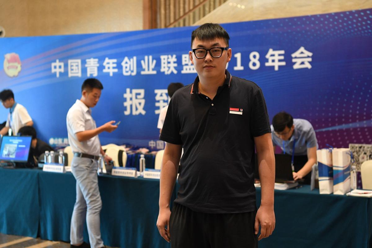 聚焦青年企业家创新发展国际峰会丨刘文凯:希望带更多资源回新疆