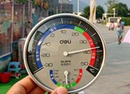 海丽气象吧丨高温黄色预警又来了!泰安部分地区37℃以上