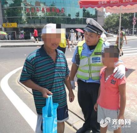 四天三名儿童与家人走散 青岛交警提醒:看护好孩子