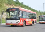 邹平县15路公交车开通 可直达黛溪主题公园