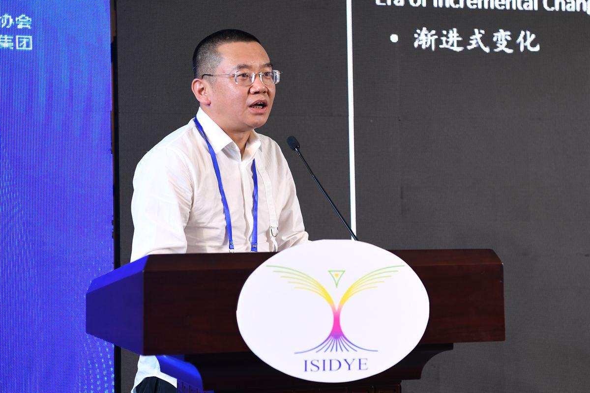 京东副总裁赵英明:零售伴随科技发展愈加个性多元 未来是无界零售