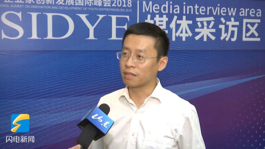 途牛旅游网CEO于敦徳:要想促进旅游首先要发展交通