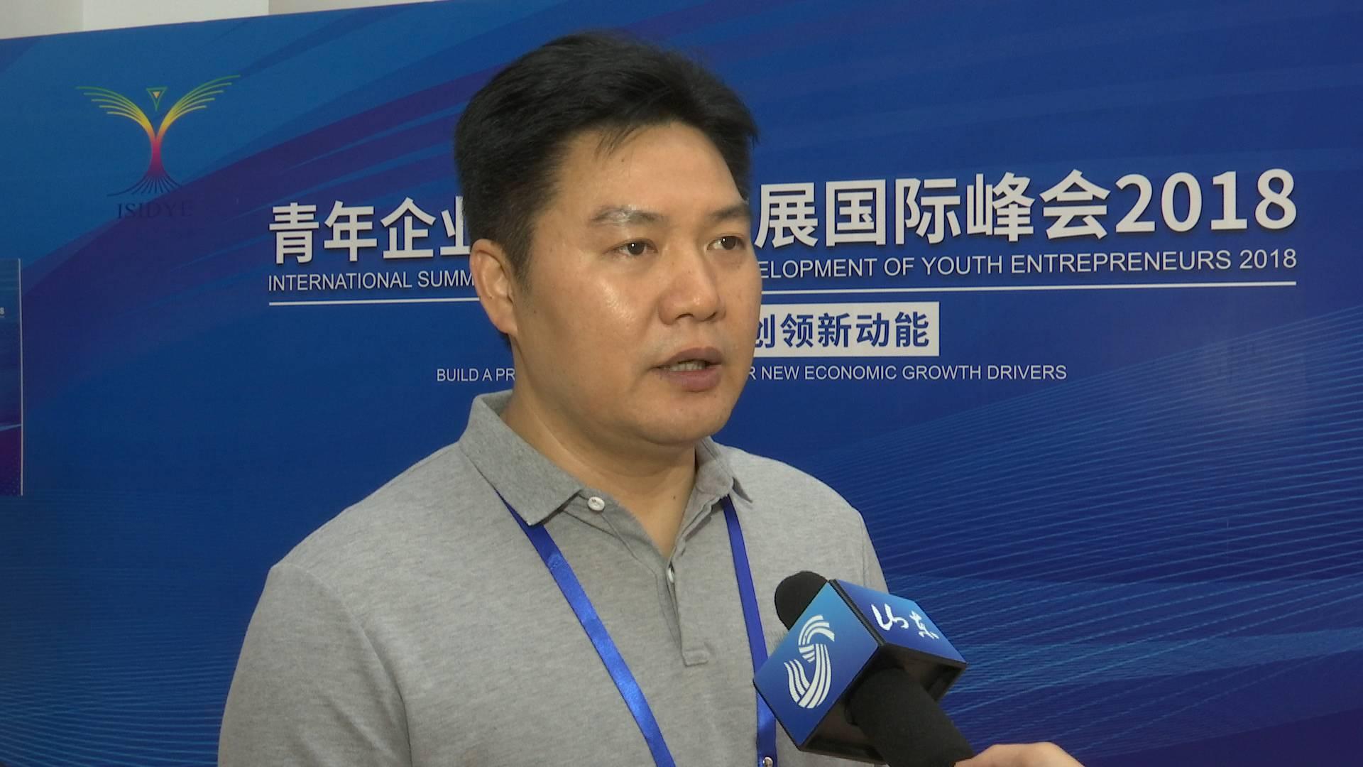 """广州冠军实业董事长郭健辉:在山东投资有""""天地人和""""之感"""