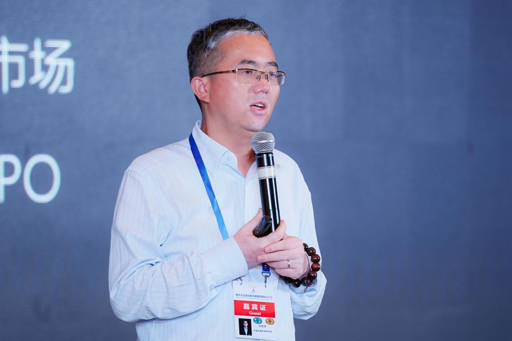 中国金融改革研究院刘胜军:以金融改革促创新发展 推动新旧动能转换