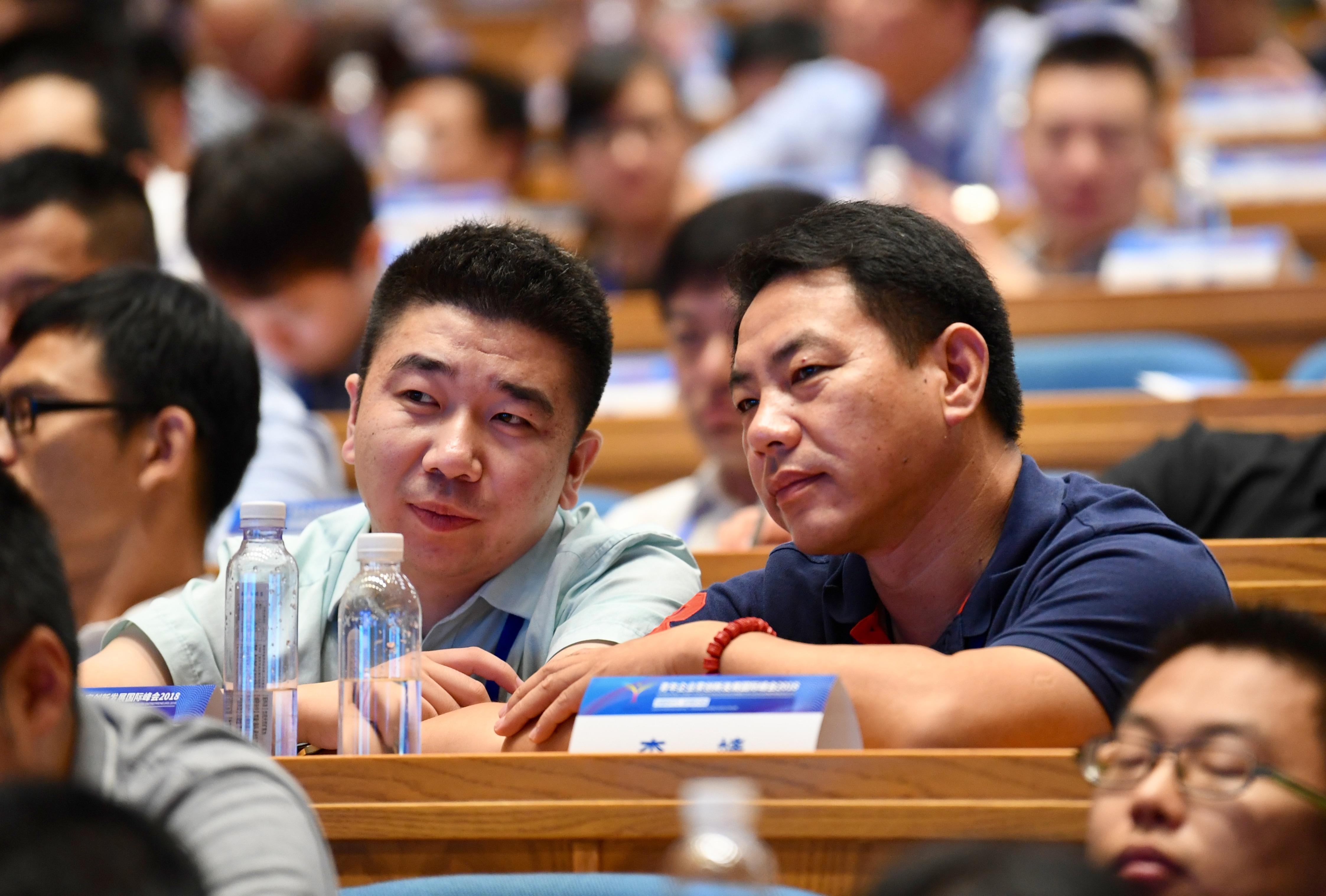 表情包!一起感受青年企业家创新发展国际峰会精彩瞬间