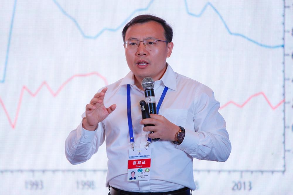 恒大集团任泽平:中国中长期宏观经济形势偏乐观 改革可从五方面入手