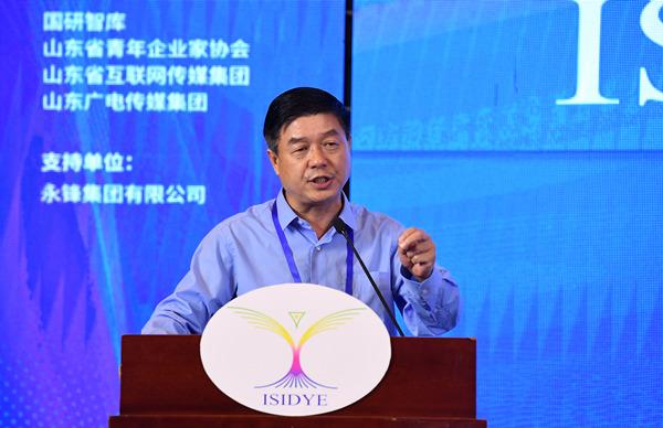 东岳集团张建宏:传统产业中,科技创新只有第一没有第二