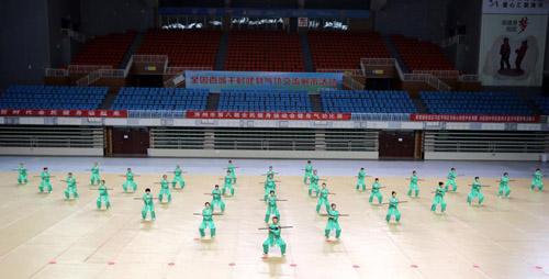 2018滨州全民健康中国行主题活动启动 倡议科学健身理念