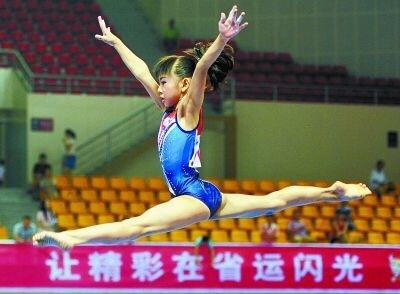 24届省运会体操比赛结束 淄博队金牌奖牌总分再次蝉联全省第一