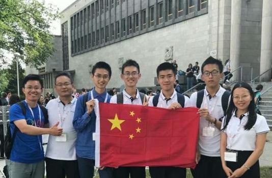 中国首金!山东一高中生夺得国际地理奥林匹克竞赛冠军