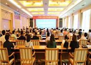 青年企业家创新发展烟台峰会暨项目签约仪式举行