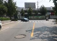 潍坊文化路院校街路口优化交通标志 部分时段禁止左转