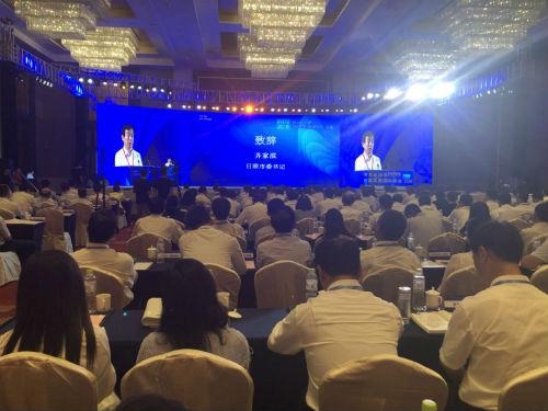 青年企业家创新发展国际峰会经贸考察日照行开幕 齐家滨:日照是一块成就青年人梦想的宝地