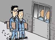"""喜讯!滨州2人获""""全省检察机关刑事执行检察业务能手""""称号"""