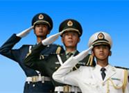 维护军人军属合法权益 威海成立军人军属法律援助服务中心