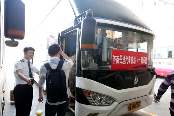 济南:汽车总站旅游专线热暑假 一票直达景区