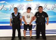 4000公斤!无棣一男子家中非法储存汽油 被行政拘留十日