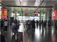 潍坊—昌邑间故障排除 潍坊火车站列车恢复运行