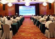 """""""青年企业家创新发展国际峰会2018""""经贸考察滨州行活动举行"""