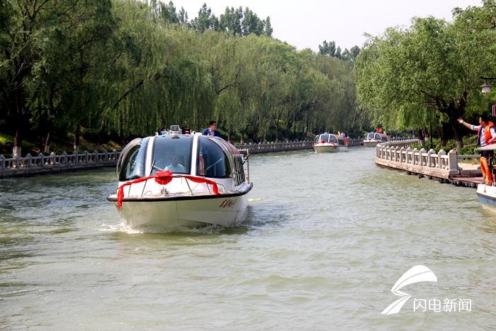 聊城:因运河水位处于低点 水上巴士暂时停航