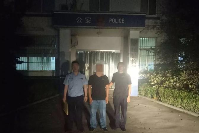 滨州惠民一男子酒后报假警 被处治安拘留五天