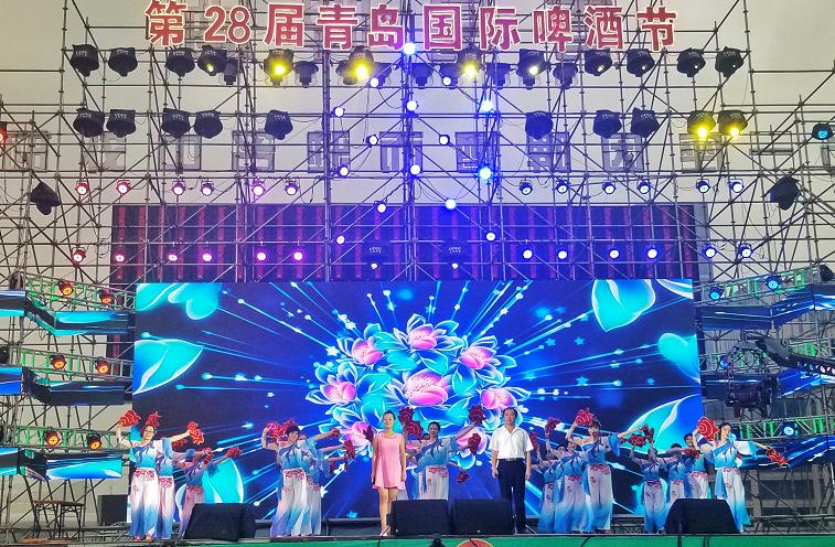 """""""沙子口之夜""""演出登上青岛国际啤酒节舞台 啤酒城里""""鲅鱼跳"""""""