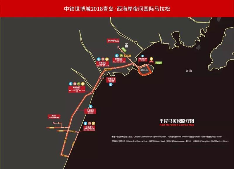 请注意!8月18日青岛西海岸5条道路部分路段全幅封闭!