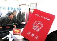 临朐县1-7月份结婚2699对 离婚884对