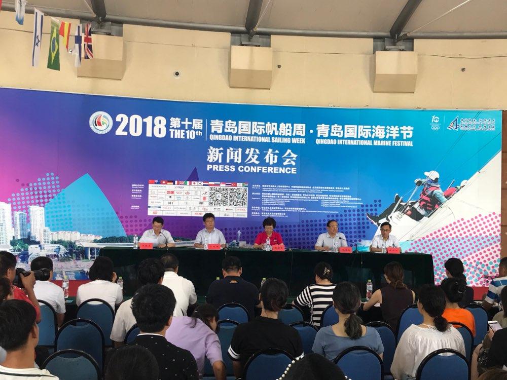 2018第十届青岛国际帆船周•青岛国际海洋节明天开幕