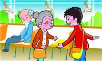 潍坊孝亲敬老调查:超8成调查对象知道父母生日