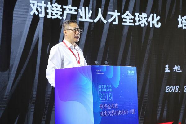 中智集团董事长王旭:中智机构将在日照落地 为发展做好服务