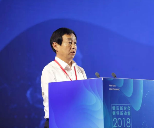 青年企业家创新发展国际峰会2018经贸考察日照行活动举行