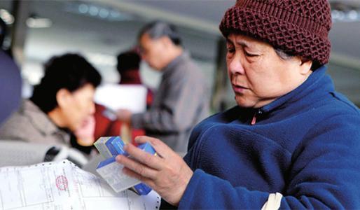 《农民日报》刊文聚焦山东沂水如何破解因病返贫难题