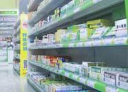 公告!滨州9家药店获GSP认证证书(附名单)