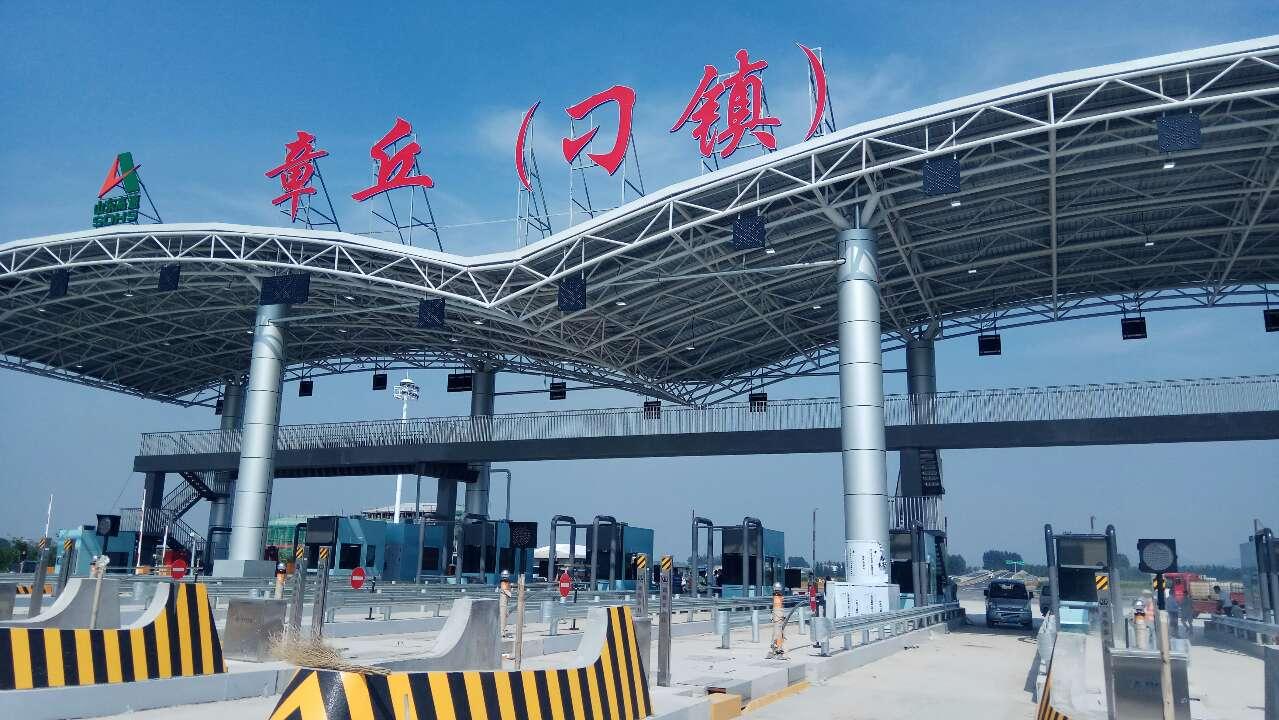 38套智慧收费亭! 济青高速公路新建四收费站开通