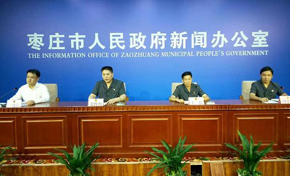 """枣庄中院发布两起""""执行不能""""典型案例"""
