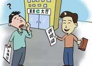 滨州阳信25家单位通过农药经营许可证评审