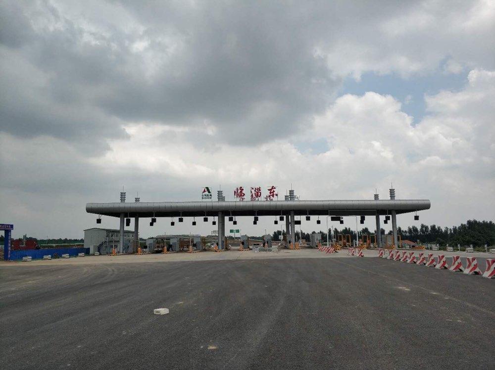 11日G20青银高速临淄东站、淄博高新区站、邹平东站开通运营