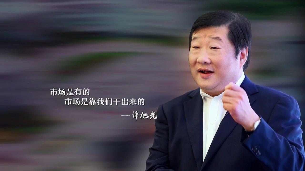 """""""别人不敢干的我干了!""""谭旭光揭秘20年""""潍柴奇迹"""""""